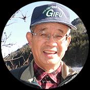飛騨の森ガイド協会会員 田立 哲也
