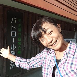 飛騨の森ガイド協会会員 井戸裕美子